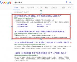 Googleアドワーズ アフィリエイト