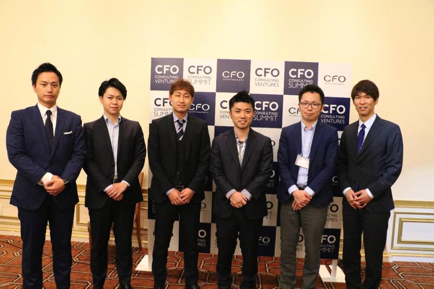 【後編】CFO CONSULTING SUMMITセミナーレポート