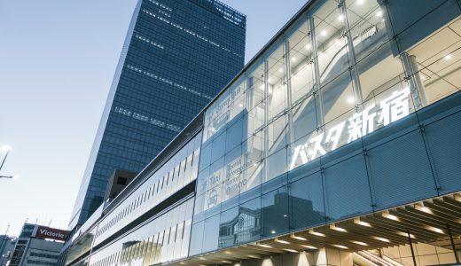 新宿駅の作業・打ち合わせができるカフェ7選!電源・WiFiが使えるカフェはどこ?