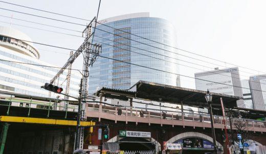 有楽町駅の作業・打ち合わせができるカフェ8選!電源・WiFiが使えるカフェはどこ?
