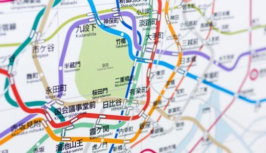 【2018年度版】山手線各駅のおすすめカフェまとめ