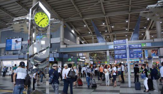 品川駅の作業・打ち合わせができるカフェ6選!電源・WiFiが使えるカフェはどこ?