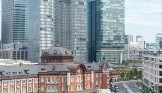 東京駅・日本橋・有楽町周辺のコワーキングスペース6選!設備などを比較してみました。