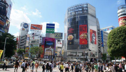 渋谷駅周辺のコワーキングスペース8選!設備などを比較してみました。