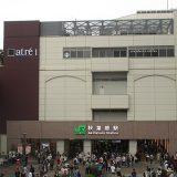 秋葉原駅周辺のコワーキングスペース7選!設備などを比較してみました。